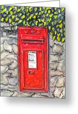Victorian Mailbox Greeting Card