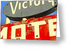 Victory Motel Greeting Card by Gail Lawnicki