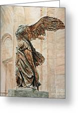 Victory Of Samothrace Greeting Card by Joey Agbayani