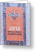 Victory Parade Banner For The San Francisco Giants As The 2012 World Series Champions Greeting Card by Scott Lenhart