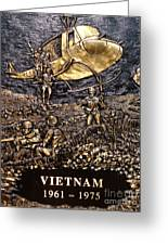 Vietnam 1961-1975 Greeting Card