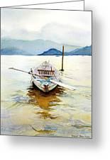 Vietnam Boat Greeting Card