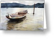 Vietnam Waters Greeting Card