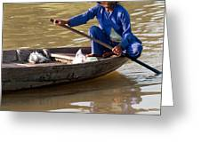 Vietnamese Boatwoman 01 Greeting Card