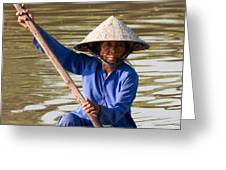 Vietnamese Boatwoman 02 Greeting Card