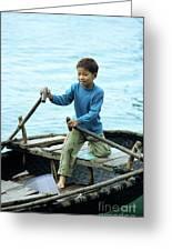 Vietnamese Boy Greeting Card