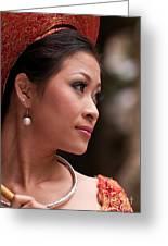Vietnamese Bride 12 Greeting Card