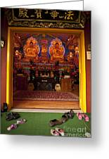 Vietnamese Temple Shrine Greeting Card