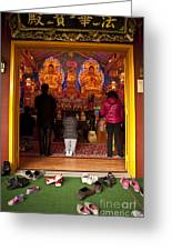 Vietnamese Temple Shrine Prayer Greeting Card