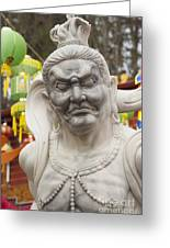 Vietnamese Temple Statue Greeting Card