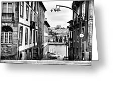 View Across The Douro Greeting Card