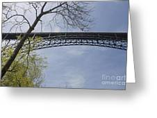 View From Below Greeting Card