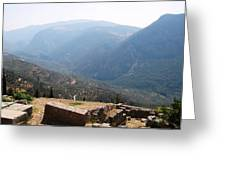 View From Delphi 2 Greeting Card