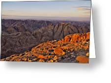 View From Mount Sinai Greeting Card