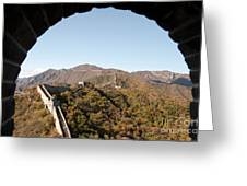 View From The Great Wall 696 Greeting Card