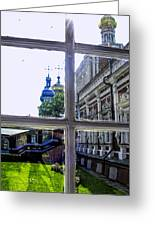 View From The Novodevichy Convent - Russia Greeting Card