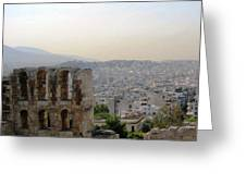 View From The Parthenon Greeting Card