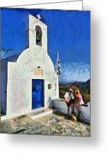 View From The Top Of Serifos Island Greeting Card by George Atsametakis