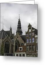 View Of Bell Tower Oude Kerk Amsterdam Greeting Card