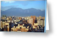 View Of Kaohsiung City In Taiwan Greeting Card