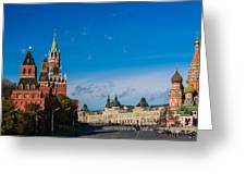 View Of Moscow Kremlin Towers And Red Square In Autumn Greeting Card
