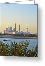 View Of Sheikh Zayed Grand Mosque Greeting Card