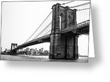 View Of The Brooklin Bridge Greeting Card