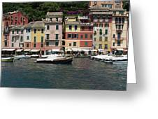 View Of The Portofino, Liguria, Italy Greeting Card