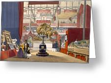 View Of The Zollyverein Musical Greeting Card
