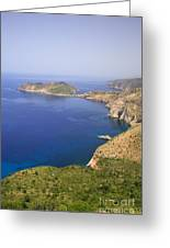 View Over To Assos Greeting Card