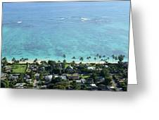 View Overlooking The Coastline Greeting Card