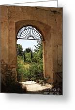 View Through The Monastery Window Greeting Card