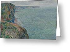 View To The Sea From The Cliffs Greeting Card