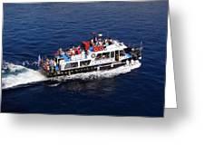Views From Santorinia Greece Greeting Card