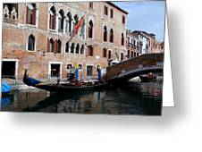Views Of Venice Greeting Card