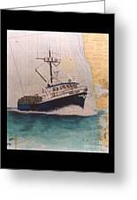 Vigilant Crab Fishing Boat Nautical Chart Art Greeting Card