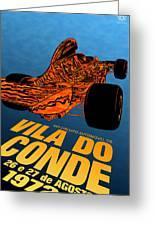 Vila Do Conde Portugal 1972 Grand Prix Greeting Card