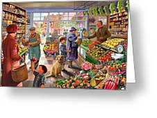 Village Greengrocer  Greeting Card