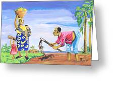 Village Life In Cameroon 01 Greeting Card