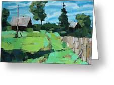 Village Meadow Greeting Card