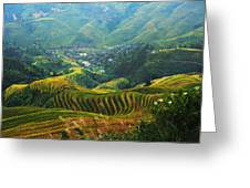Village Of Mist 5 Greeting Card