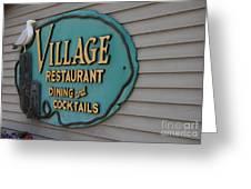 Village Restaurant Greeting Card