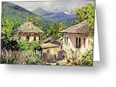 Village Scene In The Mountains Greeting Card