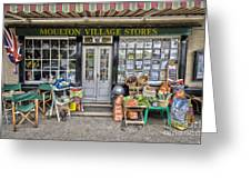 Village Stores 2 Greeting Card