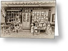 Village Stores 3 Greeting Card
