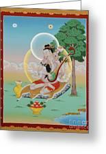 Vinapa Mahasiddha Greeting Card