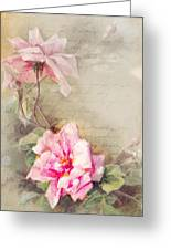 Vine Of Pink Roses Greeting Card