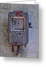 Vintage Air Pump Greeting Card