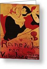 Vintage Art Poster Advertisement Entertainment Toulouse Lautrec 1892 Greeting Card