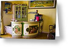 Vintage Bar - Hotel Subasio - Assisi Italy Greeting Card